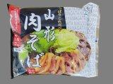 山形肉そばセット(2人前・親鶏チャーシュー、鶏脂付)
