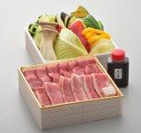 厳選焼肉・野菜セット(3人前)