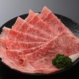 米沢牛ロース(すき焼き)