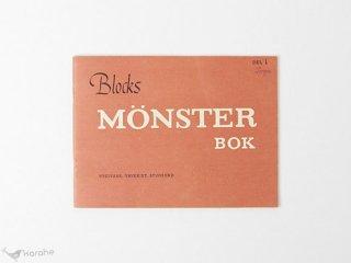 Blocks monsterbok / スウェーデン 織りのパターン集