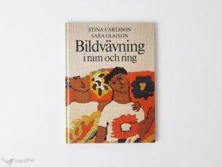 Bildvavning i ram och ring / スウェーデン 織りの本