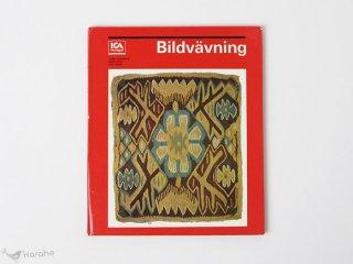 Bildvavning / スウェーデン 織りの本