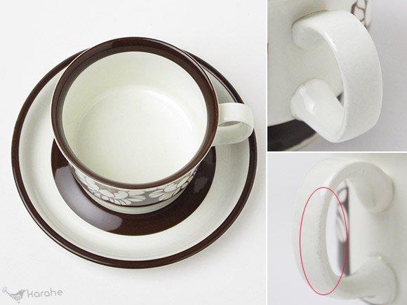Arabia Katrilli コーヒーカップ&ソーサー