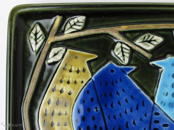 Gustavsberg Lisa Larson Harlekin 鳥の陶板/スクエアプレート