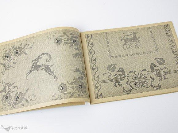 Mark-bok / スウェーデン 刺繍図案集