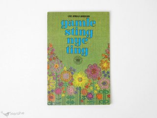Gamle sting nye ting / デンマーク 刺繍の本