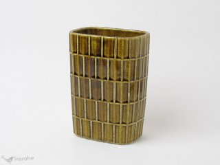 Arabia ベース 黄土色 h17.5cm