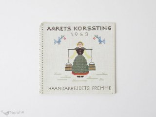 Aarets korssting 1963 / Fremme クロスステッチカレンダー