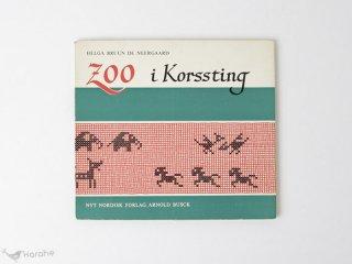 Zoo i Korssting / デンマーク クロスステッチ図案集