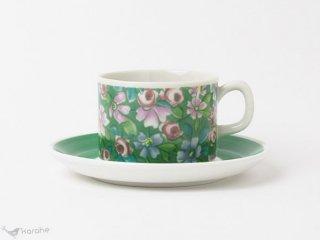 Gefle Flox コーヒーカップ&ソーサー グリーン