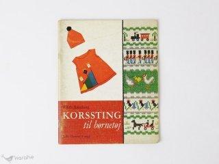 Korssting til bornetoj  / デンマーク クロスステッチの本