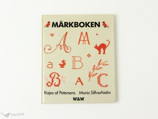 Markboken / スウェーデン 刺繍図案集