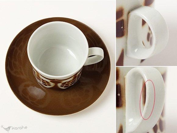 Arabia Marja コーヒーカップ&ソーサー
