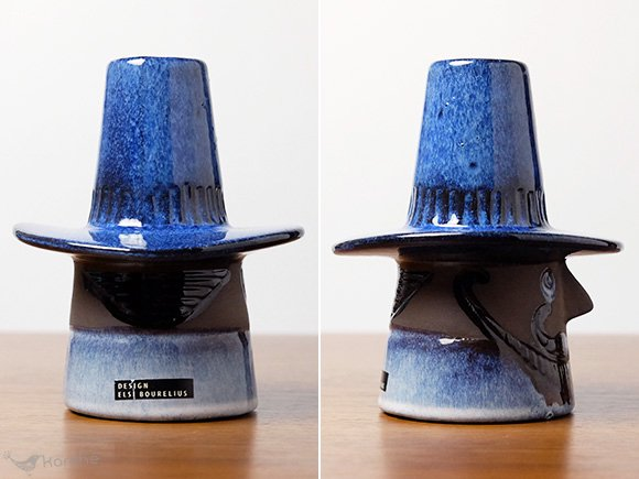 Jie Gantofta Gentleman ベース h15cm