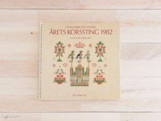 Arets korssting 1982 / Fremme クロスステッチカレンダー