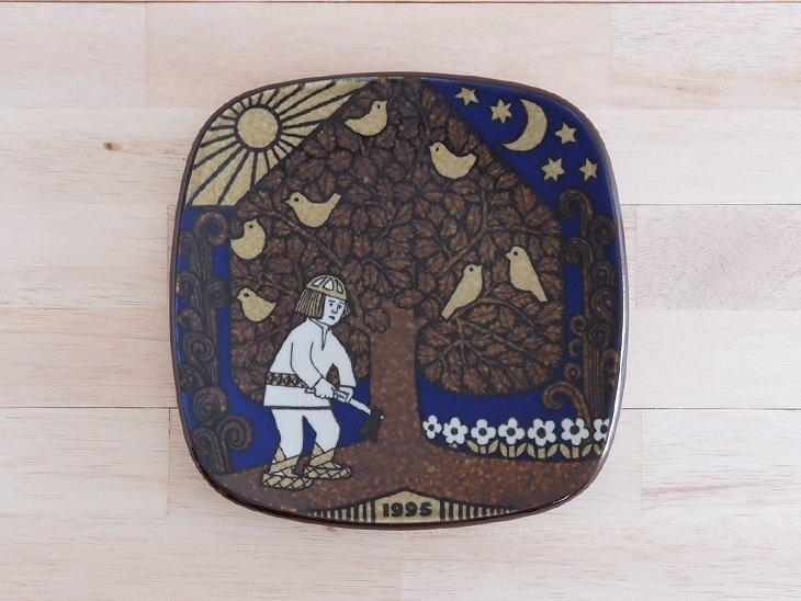 Arabia Kalevala イヤープレート 1995年(箱付き)