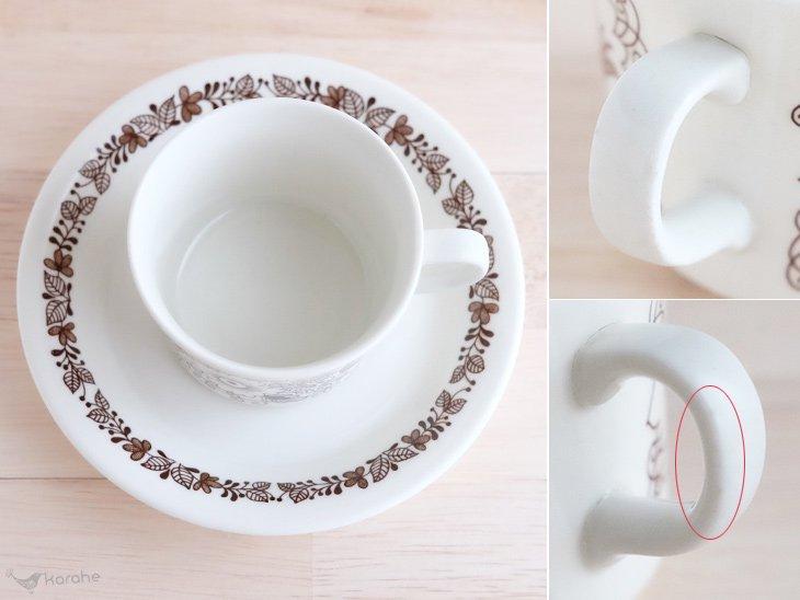 Arabia Tuula コーヒーカップ&ソーサー