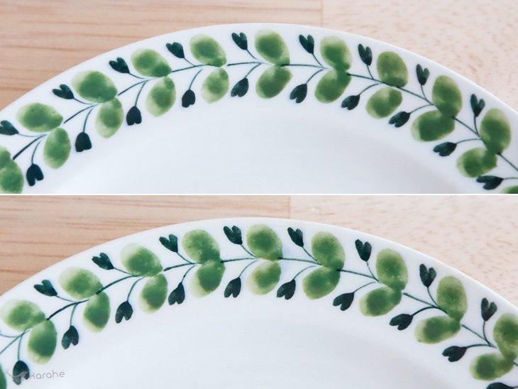 Arabia プレート 17.5cm グリーンの葉柄