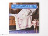 Korsstygnsboken / クロスステッチの本