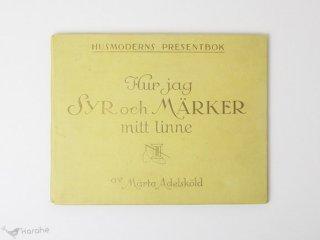 Hur jag syr och marker mitt linne  / スウェーデン 刺繍図案集