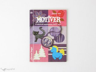 Motiver / デンマーク 手芸の本