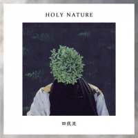 Holynature Holynature Collection