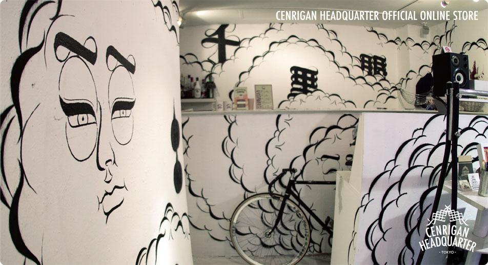 CENRIGAN HEADQUARTER Online Store