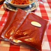 キャンティ特製トマトソース