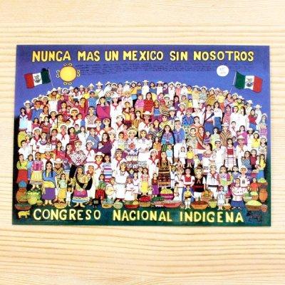 メキシコ ポストカードアウロラ(C)