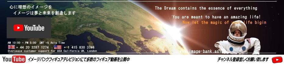 www.image-bank.asia   イメージバンクフィギュア通販ショップ