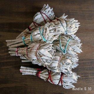 【業務用・卸】ホワイトセージ・スマッジバンドルS(トーチ型)10本セット(45%掛)・30本セット(43%掛)
