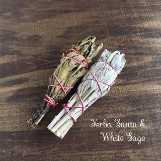 ホワイトセージ&イエルバサンタ・バンドル2本セット