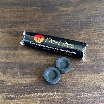 【業務用・卸】チャコール 1BOX(10ロール入り)
