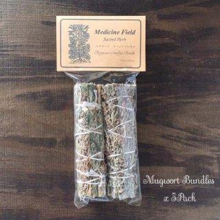 【業務用・卸】マグワート・スマッジバンドルS・2本入×5パック(50%掛)