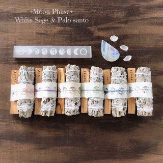 【業務用・卸】+ムーンフェイズ+ ホワイトセージ&パロサント・スマッジバンドル・フルムーン×6パックセット  アースクリスタル付き