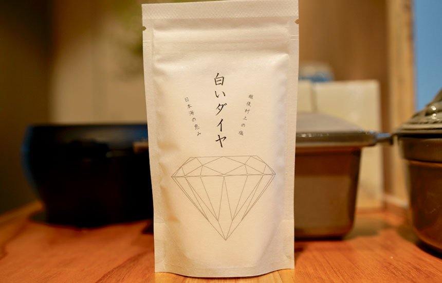 白いダイヤ