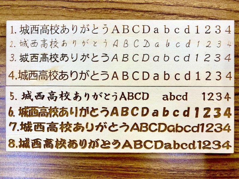 レターパックOK!木材彫刻メッセージボード〜長方形S〜<img class='new_mark_img2' src='https://img.shop-pro.jp/img/new/icons14.gif' style='border:none;display:inline;margin:0px;padding:0px;width:auto;' />写真04