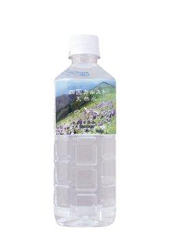 四国カルスト天然水 ぞっこん 〜四国カルスト限定ラベル〜 500ml 1ケース(24本入り)