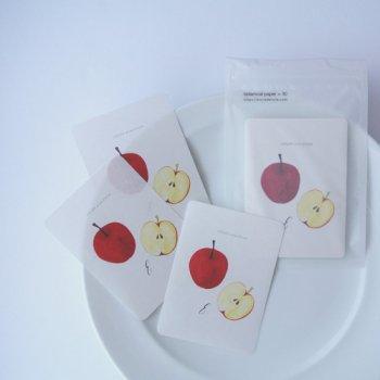 ボタニカルペーパー リンゴ