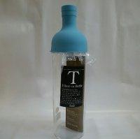 フィルターインボトル<br>ライトブルー<br>