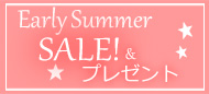 early summer sale