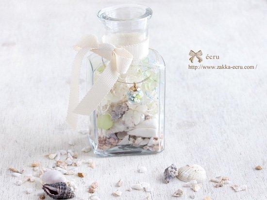 (お花と花器のセット)貝殻とアジサイのガラスオブジェ +レクト・ポイズンボトル花器