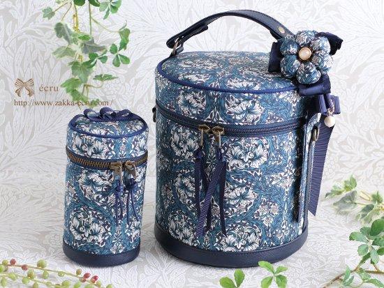 お花飾り付き★バニティバッグ リバティ アフリカン・マリーゴールド African Marigold 濃いブルーグリーン系