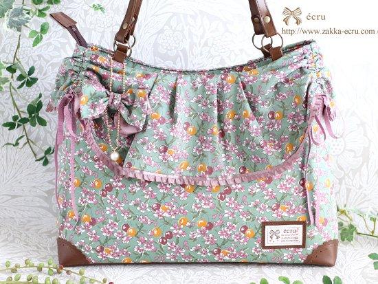 【A4】ファスナー付★ドロストリングバッグ(外ポケット付):リバティプリント ジプシー Gypsy グリーン