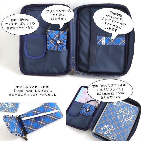 神戸タータン A4ブリーフバッグ パソコンバッグ:ラッピングリボンバッグ