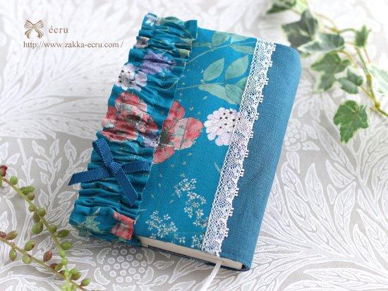 ブックカバー、手帳カバー、文庫本ノートカバー リバティ