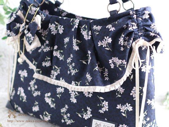 【A4】ファスナー付★ドロストリングバッグ(外ポケット付):リバティプリント