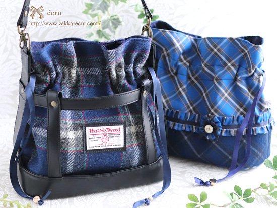 ドレスアップ ショルダーバッグ&巾着セット:神戸タータン