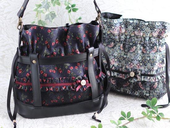 ドレスアップ ショルダーバッグ 着せ替えバッグ:リバティ ブルーベル/神戸タータン