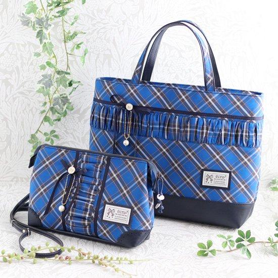 シャーリングバッグ 「リラ Lilas」 神戸タータン